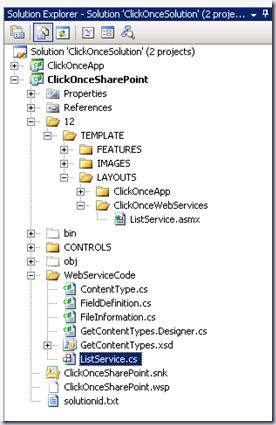 WebServicesFiles