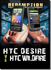 desire_v_wildfire