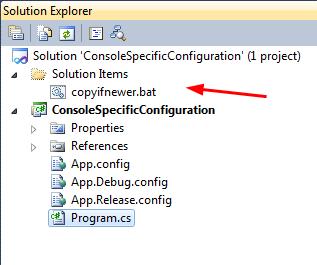ConsoleSpecificConfiguration - Microsoft Visual Studio (Administrator)_2012-04-04_10-30-57
