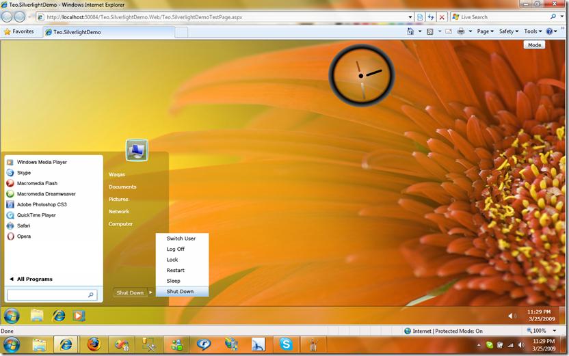 view freeopen sourse software development