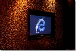 New IE8 logo