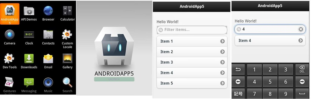 Android App Development in HTML5 using Visual Studio 2012 Express ...